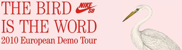 Nike_Bird_Word